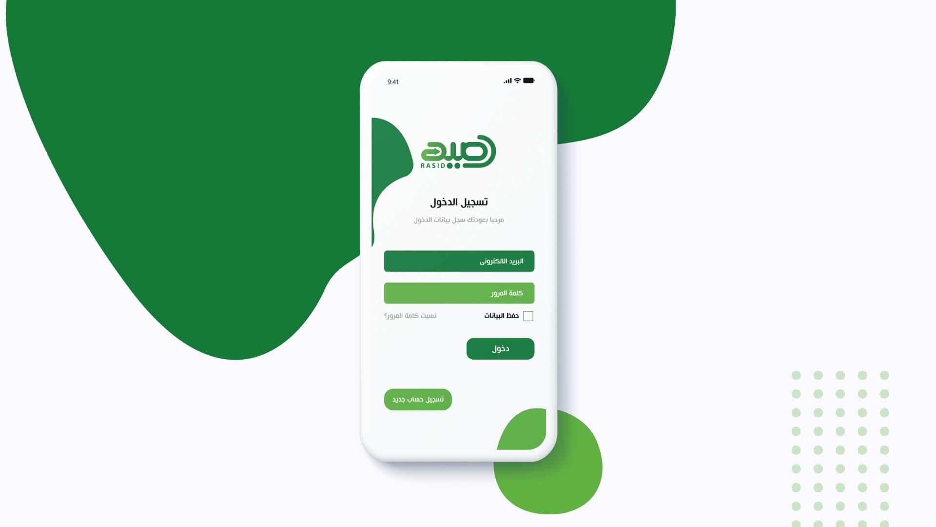 Rashid app